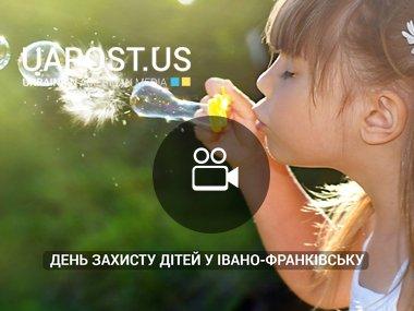 День захисту дітей у Івано-Франківську (via ОДТРК)