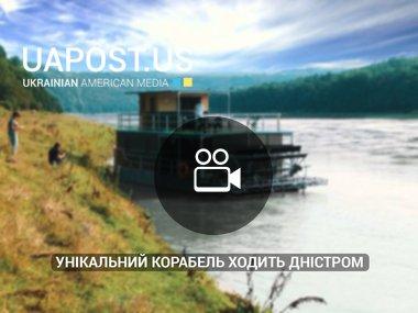 Унікальний корабель ходить Дністром (via НТК)