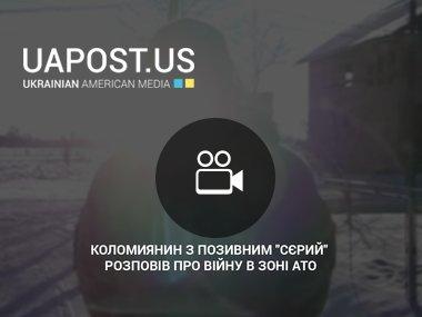 """Коломиянин з позивним """"Сєрий"""" розповів про війну в зоні АТО (via НТК)"""