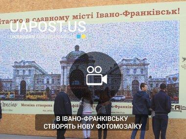 У Івано-Франківську створять нову фотомозаїку (via ОДТРК)