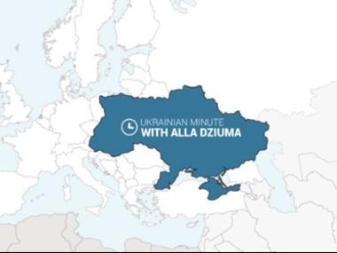 Ukrainian minute with Alla Dziuma